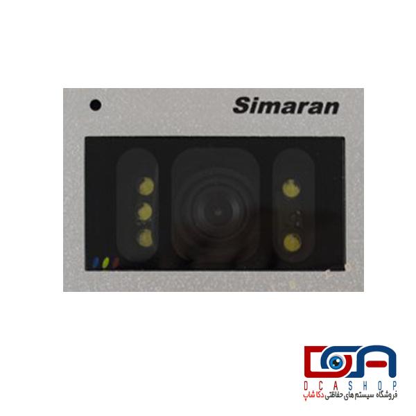SIM38.jpg - 103.93 kB