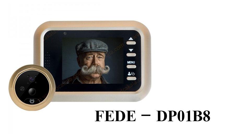 چشمی دیجیتال FEDE مدل DP01B8
