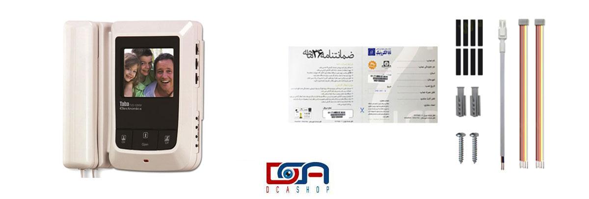 محتویات داخل بسته بندی آیفون تصویری تابا TVD-1090M سفید و مشکی