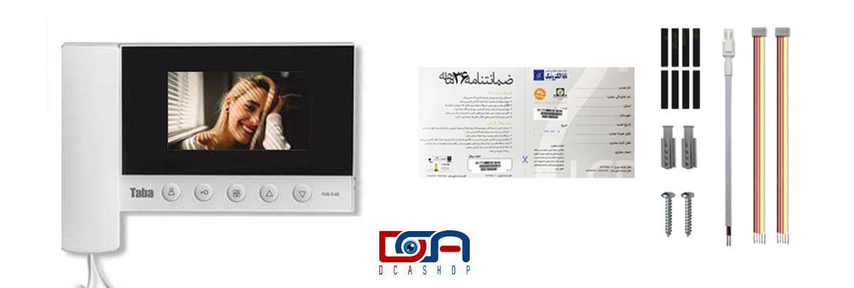 محتویات داخل بسته بندی آیفون تصویری تابا TVD-5-43