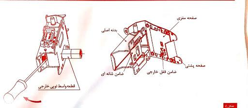 نقشه نصب قفل برقی یوتاب 1093