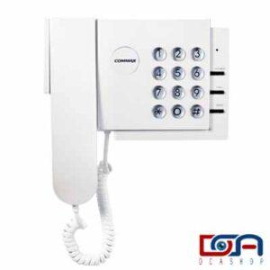 گوشی نگهبانی کوماکس CDS-4GS