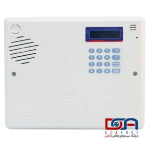دزدگیر امنیتی اماکن سایلکس مدل +SG7
