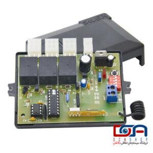 رسیور 3 رله سایلکس لرنینگ SLL3 فرکانس 315