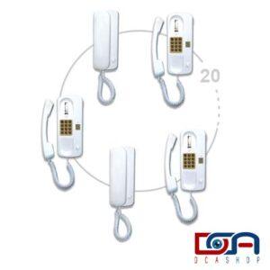 گوشی صوتی ارتباط داخلی سیماران ارتباط داخلی 1-20مدلDMS