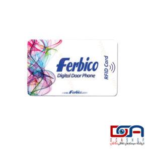 کارت RFID فربیکو (مغناطیسی)
