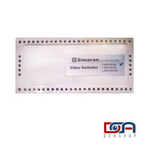 سوئیچ شبکه سیماران مدل DG/NT01