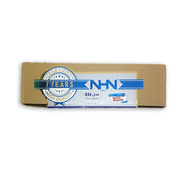 آرام بند NHN 83V