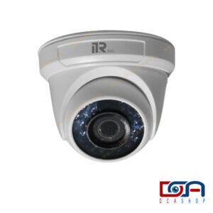 دوربین مداربسته توربو اچ دی، آی تی آر (ITR) مدل ITR-D228H