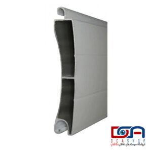 تیغه آلومینیومی کرکره برقی 8 سانتی استاندارد