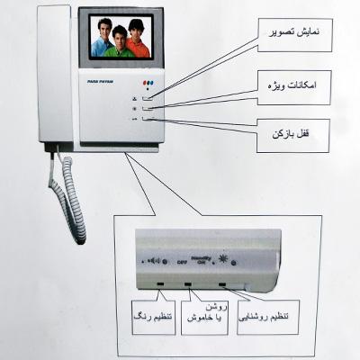 آیفون تصویری پارس پیام مدل PVM-830-4PN